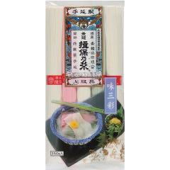 手延素麺 揖保乃糸 味三彩(250g)(発送可能時期:3-7日(通常))[乾麺]