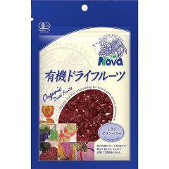 NOVA 有機ドライクランベリー(70g)(発送可能時期:3-7日(通常))[ドライフルーツ]