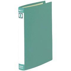ナンバーファイル 緑 772(1冊入)(発送可能時期:1週間-10日(通常))[ノート・ファイル]