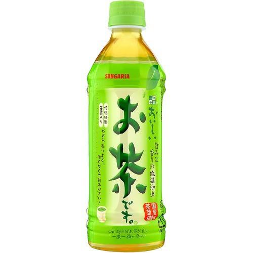 サンガリア お茶です。(500mL*24本入)(発送可能時期:1週間-10日(通常))[緑茶]