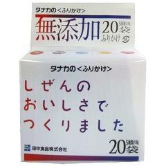 無添加ふりかけ 20袋入(40g)(発送可能時期:1週間-10日(通常))[ふりかけ]