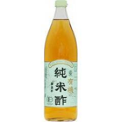 マルシマ 有機純米酢(900mL)(発送可能時期:1週間-10日(通常))[食酢]