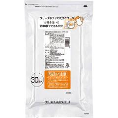 アマノフーズ 業務用たまごスープ TR-30(7g*30食)(発送可能時期:1週間-10日(通常))[インスタントスープ]