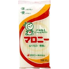 マロニー(100g)(発送可能時期:3-7日(通常))[乾物・惣菜 その他]