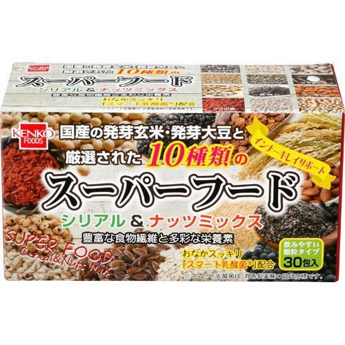 健康フーズ スーパーフード シリアル&ナッツミックス(2g*30包)(発送可能時期:2週間以上)[発芽玄米]