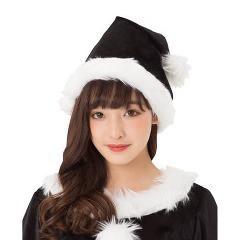 サンタ帽子(ブラック)(1セット)(発送可能時期:1週間-10日(通常))[雑貨 その他]