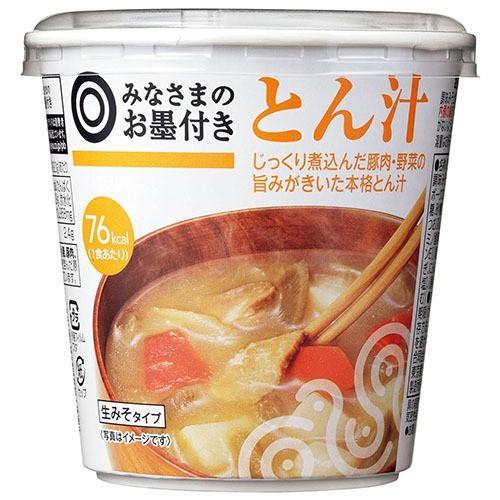 みなさまのお墨付き カップみそ汁 とん汁(1食)(発送可能時期:1-5日(通常))[インスタント味噌汁・吸物]