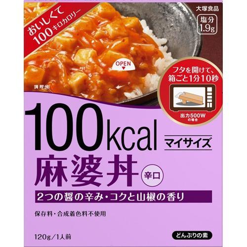 マイサイズ 麻婆丼(120g)(発送可能時期:1週間-10日(通常))[レンジ調理食品]