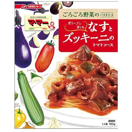 マ・マー ごろごろ野菜のパスタソース なすとズッキーニのトマトソース(150g)(発送可能時期:1週間-10日(通常))[パスタソース]