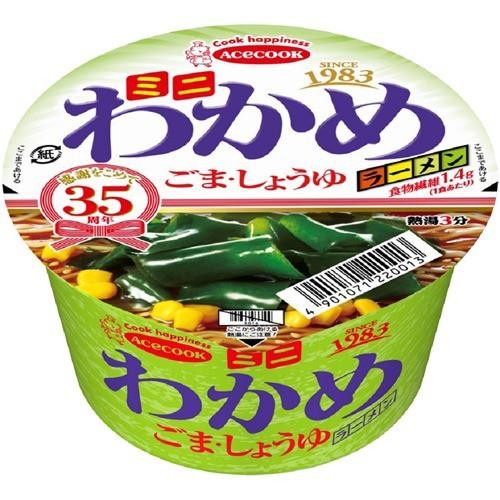 ミニわかめラーメン ごま・しょうゆ(1コ入)(発送可能時期:3-7日(通常))[カップ麺]