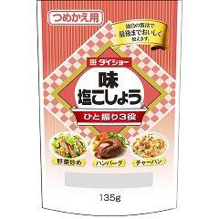 ダイショー 味塩こしょう 詰替用(135g)(発送可能時期:1週間-10日(通常))[塩]