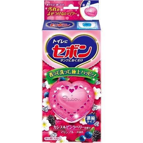 セボン タンクにおくだけ 容器付き カシス&ピンクベリーの香り(25g+容器)(発送可能時期:3-7日(通常))[芳香洗浄剤 設置タイプ]