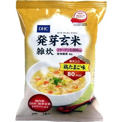DHC 発芽玄米雑炊 鶏たまご味(1食入)(発送可能時期:1週間-10日(通常))[ダイエット リゾット 粥]