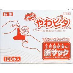 ハナキ やわピタ指サック 抗菌 Mサイズ(100本入)(発送可能時期:3-7日(通常))[衛生用品 その他]