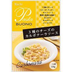 3種のチーズのカルボナーラソース(130g)(発送可能時期:1週間-10日(通常))[パスタソース]