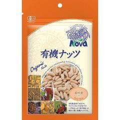 NOVA 有機松の実(60g)(発送可能時期:3-7日(通常))[お菓子 その他]