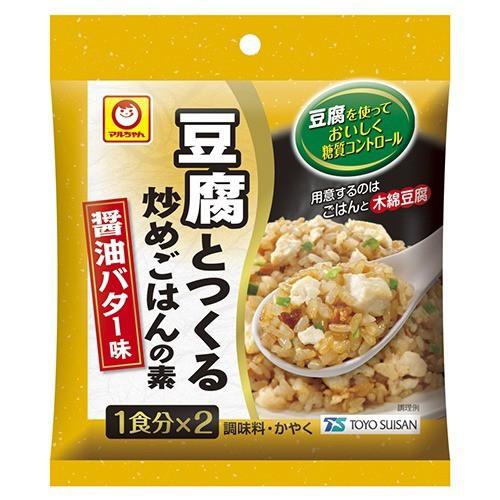 豆腐とつくる炒めごはんの素 醤油バター味(27.4g)(発送可能時期:1週間-10日(通常))[中華調味料]