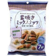 素焼きミックスナッツ 小袋タイプ(7袋入)(発送可能時期:1週間-10日(通常))[豆菓子]