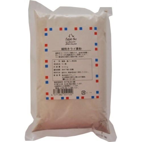 プティパ 細挽きライ麦粉(500g)(発送可能時期:2週間以上)[小麦粉]