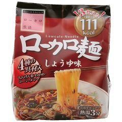 ローカロ麺 しょうゆ味(3食入)(発送可能時期:3-7日(通常))[袋麺]