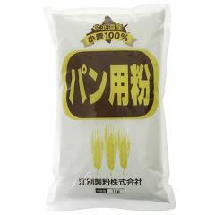 北海道産小麦100% パン用粉(1kg)(発送可能時期:1週間-10日(通常))[小麦粉]