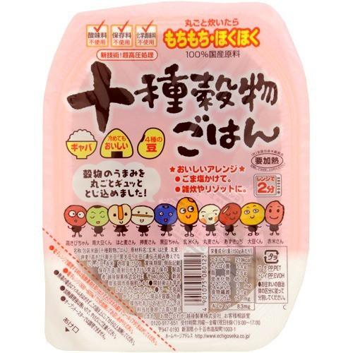 十種穀物ごはん(150g)(発送可能時期:1週間-10日(通常))[ライス・お粥]