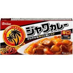 ハウス食品 ジャワカレー辛口(104g)(発送可能時期:1週間-10日(通常))[調理用カレー]