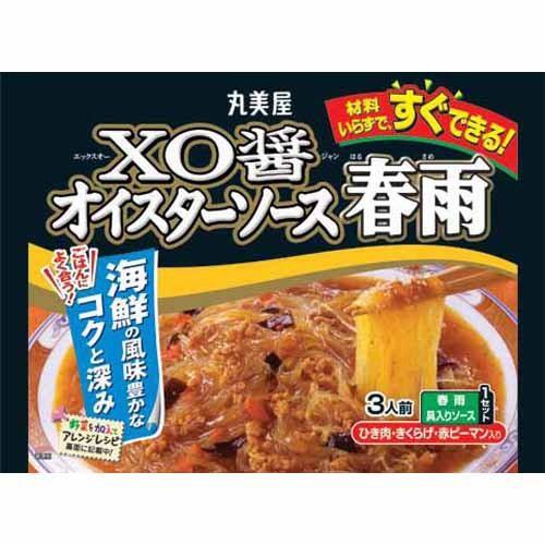 【訳あり】XO醤オイスターソース春雨 袋入(210g(3人前))(発送可能時期:1週間-10日(通常))[インスタント食品 その他]