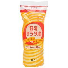 日清 サラダ油(400g)(発送可能時期:3-7日(通常))[サラダ油・てんぷら油]