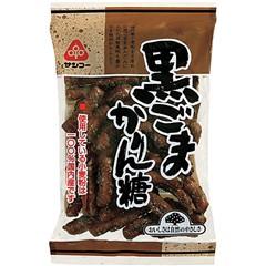 サンコー 黒ごまかりん糖(135g)(発送可能時期:3-7日(通常))[和菓子]