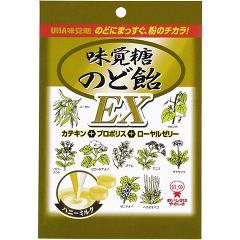 味覚糖のど飴EX 袋(90g)(発送可能時期:1週間-10日(通常))[ハーブキャンディー]