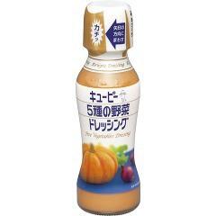 キユーピー 5種の野菜ドレッシング(150mL)(発送可能時期:3-7日(通常))[ドレッシング]