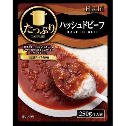 ハチ食品 たっぷりハッシュドビーフ(250g)(発送可能時期:1週間-10日(通常))[レトルトカレー]