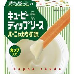 キユーピー ディップソース バーニャカウダ味(45g)(発送可能時期:3-7日(通常))[ソース]