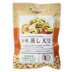 だいずデイズ 北海道有機大豆使用・蒸し大豆(100g)(発送可能時期:3-7日(通常))[胡麻(ごま)・豆]