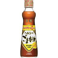 日清 ヘルシーごま香油(250g)(発送可能時期:3-7日(通常))[胡麻油]