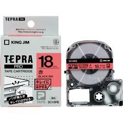 テプラ PRO テープカートリッジ キレイにはがせるラベル 18mm 黒文字 赤 SC18RE(1コ入)[ラベルライター]