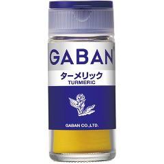 ギャバン ターメリック(18g)(発送可能時期:1週間-10日(通常))[エスニック調味料]