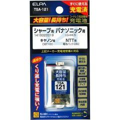 エルパ(ELPA) 機・子機用大容量長持ち充電池(シャープ・パナソニック・キヤノン・NTT用) TSA-121(1コ入)[インク]