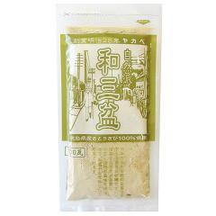 ヤカベ 和三盆(100g)(発送可能時期:3-7日(通常))[砂糖(砂糖・甘味料)]