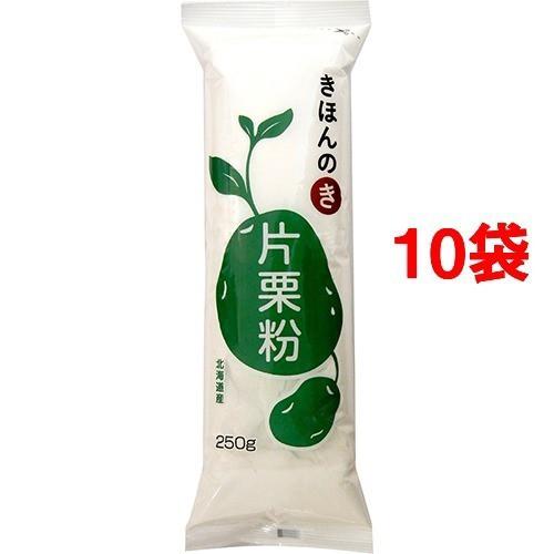 きほんのき 片栗粉(250g)(発送可能時期:1-5日(通常))[粉類その他]