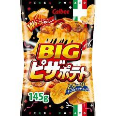 ピザポテト ビッグ(145g)(発送可能時期:3-7日(通常))[スナック菓子]