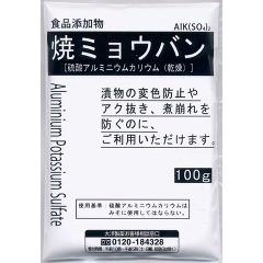 焼ミョウバン(100g)(発送可能時期:3-7日(通常))[調味料 その他]