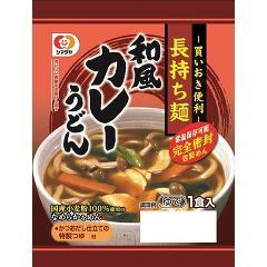 長持ち麺 和風カレーうどん(170g)(発送可能時期:3-7日(通常))[生麺・ゆで麺]