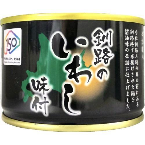 釧路のいわし 味付(150g)(発送可能時期:1週間-10日(通常))[水産加工缶詰]