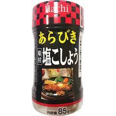 ハチ食品 あらびき味付け塩コショウ(85g)(発送可能時期:1週間-10日(通常))[調味料 その他]