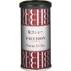 FAUCHON 缶入り 塩コショー(100g)(発送可能時期:3-7日(通常))[塩]