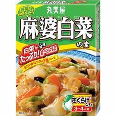 丸美屋 麻婆白菜の素(160g)(発送可能時期:3-7日(通常))[インスタント食品 その他]