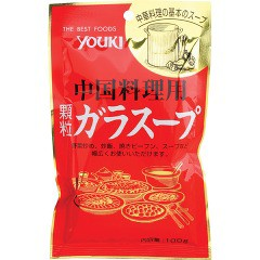 ユウキ ガラスープ(袋)(100g)(発送可能時期:3-7日(通常))[中華調味料]