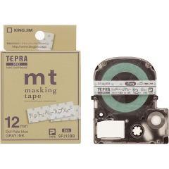 テプラ PRO テープカートリッジ マスキングテープ「mt」 ドット・ペールブルーSPJ12BB(1コ入)(発送可能時期:3-7日(通常))[情報家電]